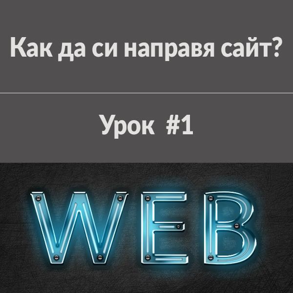 web_190x190